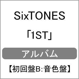 [枚数限定][限定盤][先着特典付]1ST(初回盤B:音色...