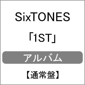 [先着特典付]1ST(通常盤)[初回仕様]/SixTONES[CD]...