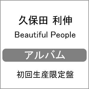 [枚数限定][限定盤]Beautiful People(初回生産限...