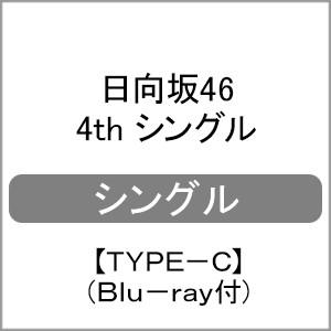 [上新電機オリジナル特典付/初回仕様]ソンナコト...