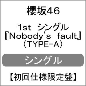 [上新電機オリジナル特典付]Nobody's fault【TYPE...