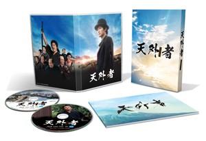 天外者 Blu-ray 豪華版(特典ディスク付2枚組)/三...