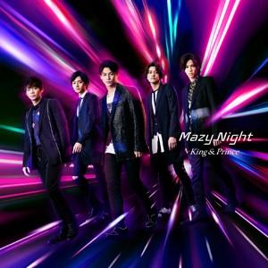 [枚数限定][限定盤][先着特典付]Mazy Night(初回...
