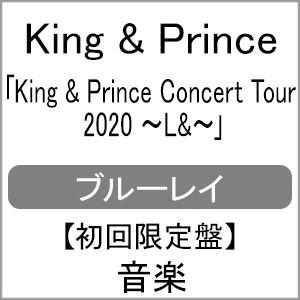 [枚数限定][限定版]King & Prince CONCERT TOUR ...