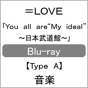 """You all are""""My ideal""""〜日本武道館〜(Type A)/..."""