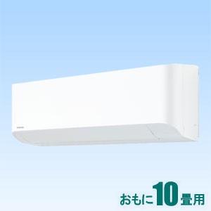東芝 【標準工事セットエアコン】 暖太郎 寒冷地...
