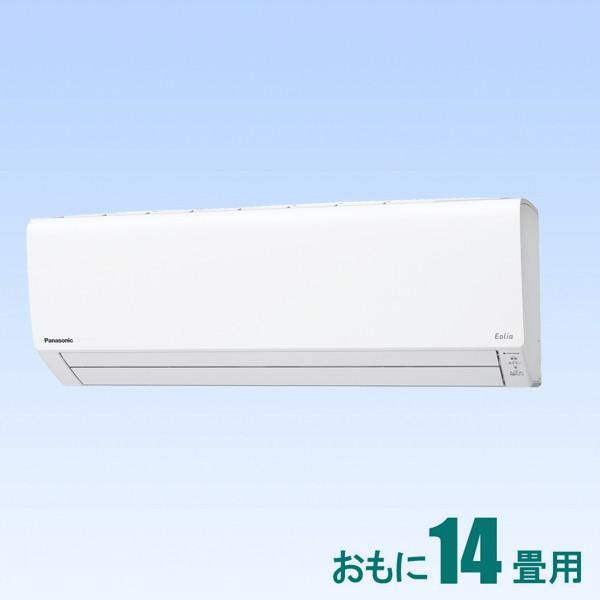 パナソニック 【標準工事セットエアコン】 エオ...