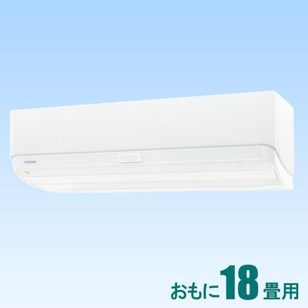 東芝 【標準工事セットエアコン】 大清快 RAS-G5...
