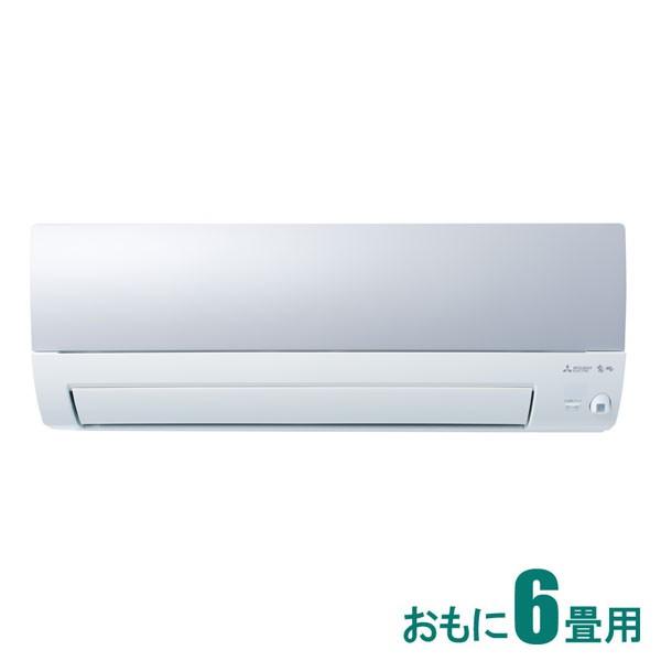 三菱 【標準工事セットエアコン】霧ヶ峰 MSZ-S222...