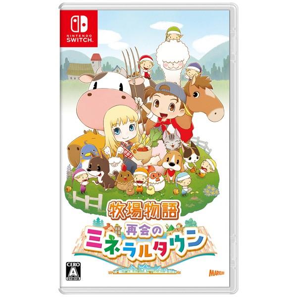 【デジタル特典付】【Nintendo Switch】牧場物語 ...