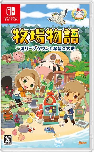 【上新オリジナルデジタル特典付】【Switch】牧場...