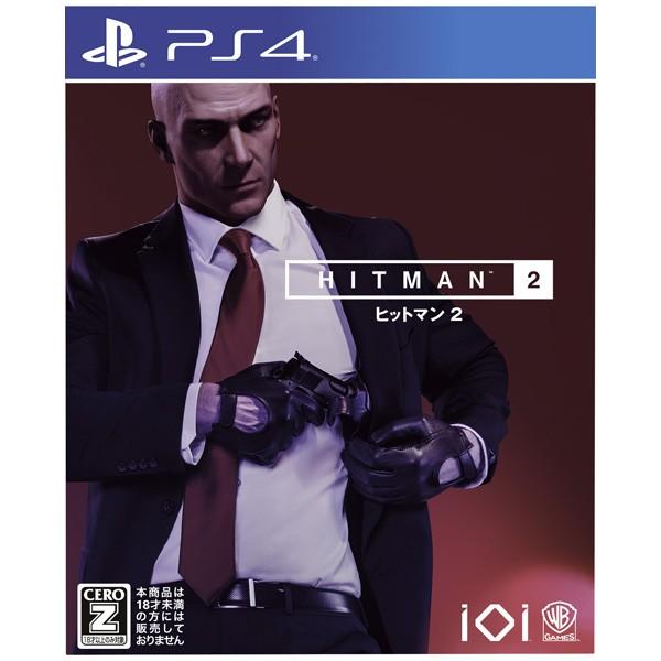 【封入特典付】【PS4】ヒットマン2【発売日以降お...