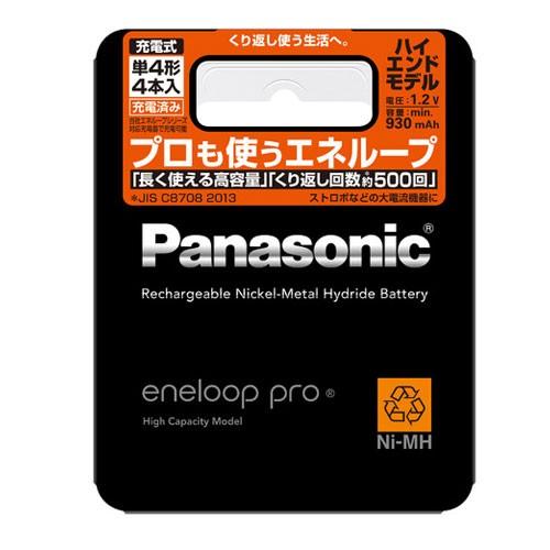 パナソニック BK-4HCD/4 ニッケル水素電池 単4形(4本入)Panasonic eneloop(エネループ) pro[BK4HCD4]【返品種別A】