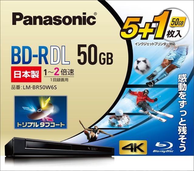 パナソニック LM-BR50W6S 2倍速対応BD-R DL 5枚+...
