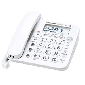 パナソニック VE-GD25TA-W 留守番電話機 ホワイ...