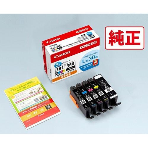キヤノン 純正インクタンク BCI-381+380/5MP(5色...