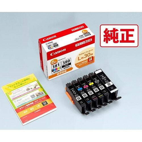 キヤノン 純正インクタンク BCI-381+380/6MP(6色...