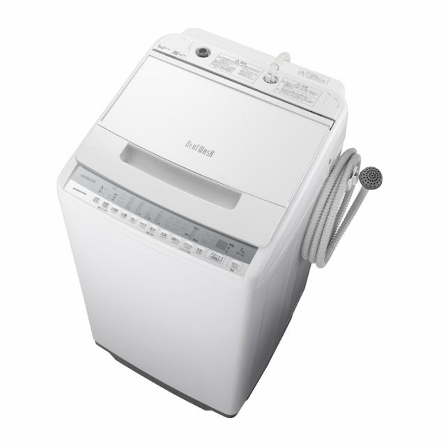 日立 BW-V70F-W 7.0kg 全自動洗濯機 ホワイトHITACHI ビートウォッシュ[BWV70FW] 返品種別A