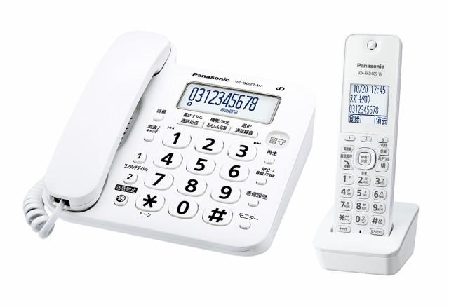 パナソニック VE-GD27DL-W コードレス電話機(子...