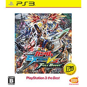 【PS3】機動戦士ガンダム EXTREME VS. FULL BOOST PlayStation(R)3 the Best BLJS50043キドウセンシ【返品種別B】