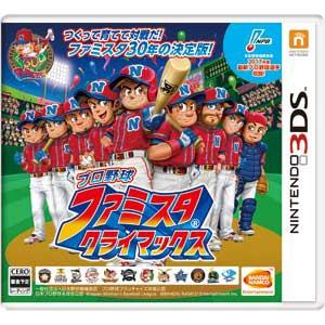 【特典付】【3DS】プロ野球 ファミスタ クライマ...