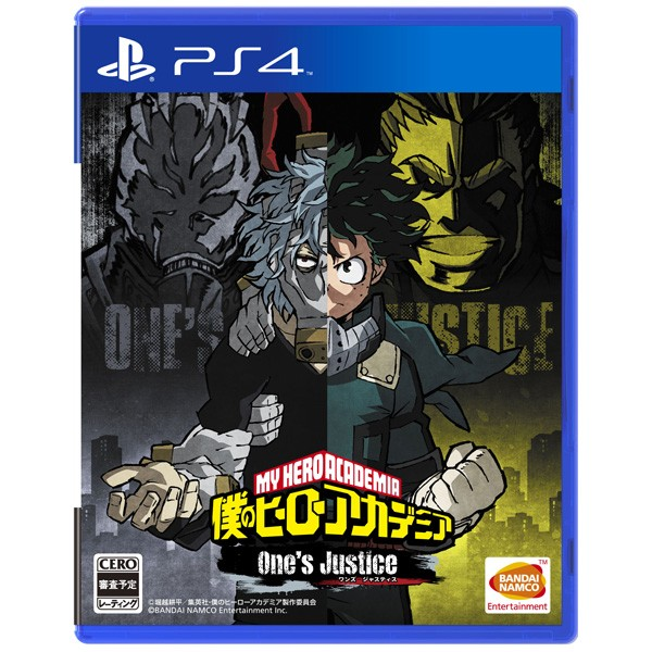 【PS4】僕のヒーローアカデミア One's Justice【...