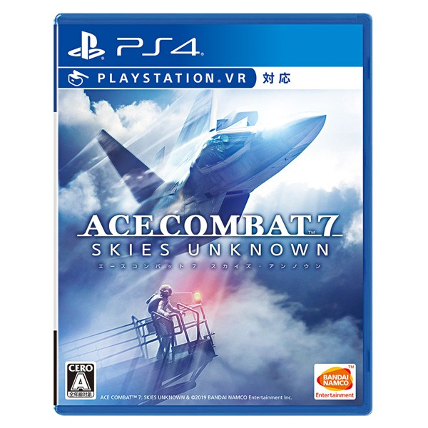 【封入特典付】【PS4】ACE COMBAT 7: SKIES UNKNO...