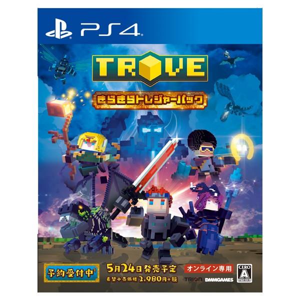 【PS4】Trove -きらきらトレジャーパック-トロー...