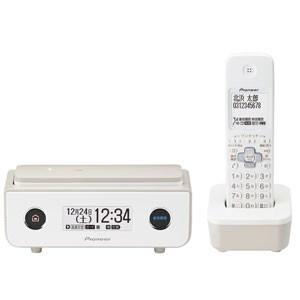 パイオニア TF-FD35W(TY) デジタルコードレス留守番電話機(子機1台)マロンPioneer TF-FD35シリーズ[TFFD35WTY]【返品種別A】