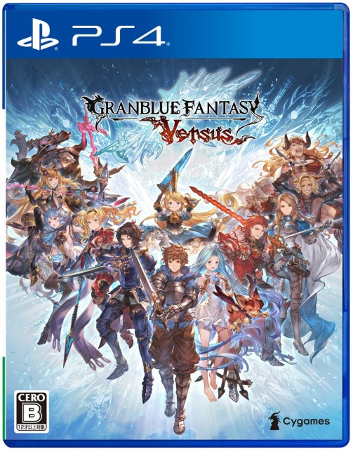 【封入特典付】【PS4】グランブルーファンタジー ...