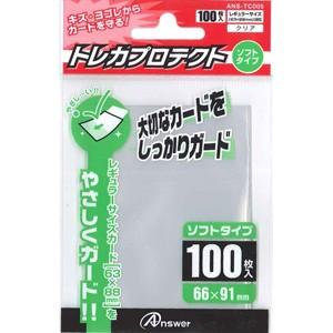 アンサー アンサー レギュラーサイズカード用「ト...