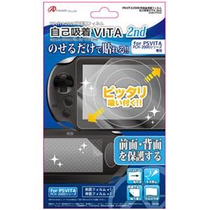 【PS Vita】PCH-2000用 自己吸着Vita 2nd【返品種...