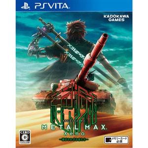【PS Vita】METAL MAX Xeno(メタルマックス ゼノ...
