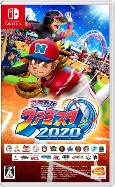 【上新オリジナル特典付】【Switch】プロ野球 フ...