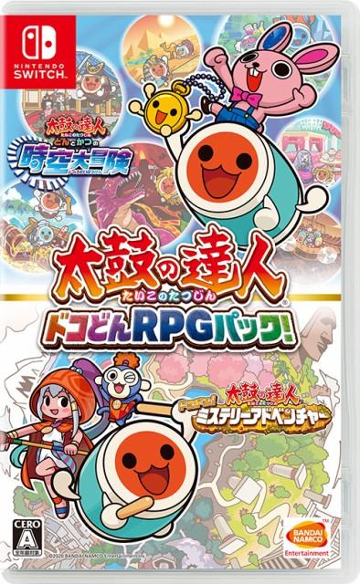 【Switch】太鼓の達人 ドコどんRPGパック!【返品...