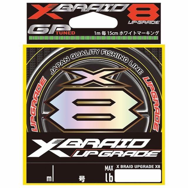 X-BRAID エックスブレイド アップグレード X8 200...