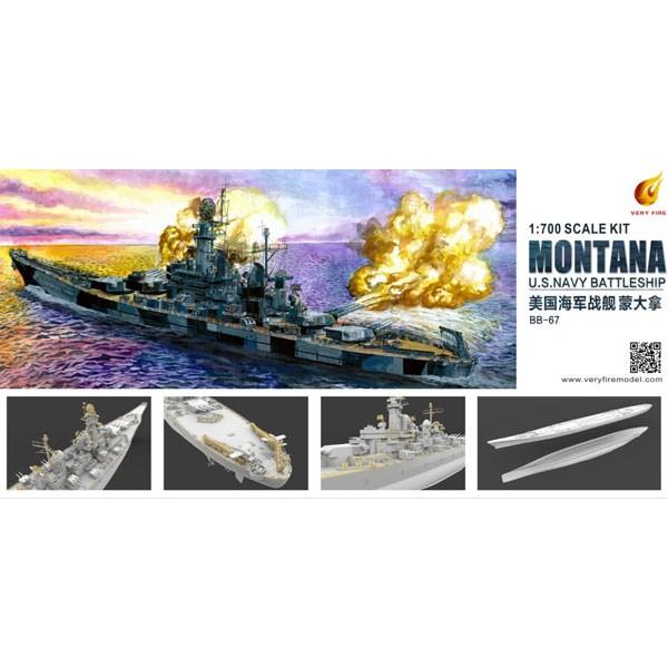 ベリーファイア 1/700 米海軍 戦艦モンタナ(BB-67)【VFM700901】プラモデル 【返品種別B】