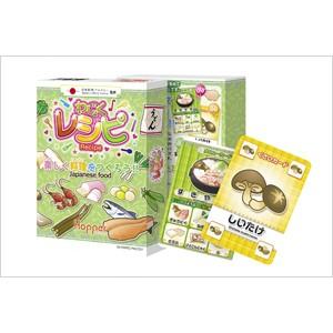 ホッパー 【再生産】カードゲーム 和食レシピ 【返品種別B】