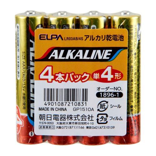 ELPA LR03AB/4S アルカリ乾電池単4形 4本パックAL...