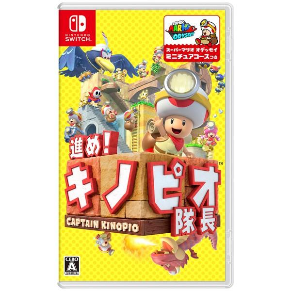【Nintendo Switch】進め! キノピオ隊長 HAC-P-...