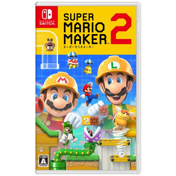 【Nintendo Switch】スーパーマリオメーカー 2【...