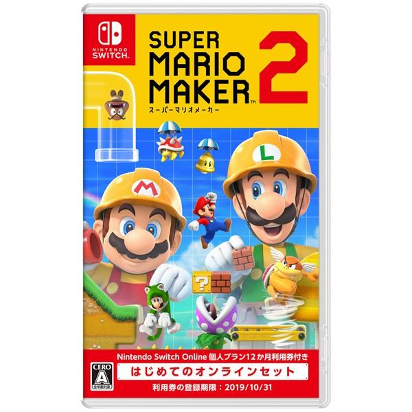 【Nintendo Switch】スーパーマリオメーカー 2 は...