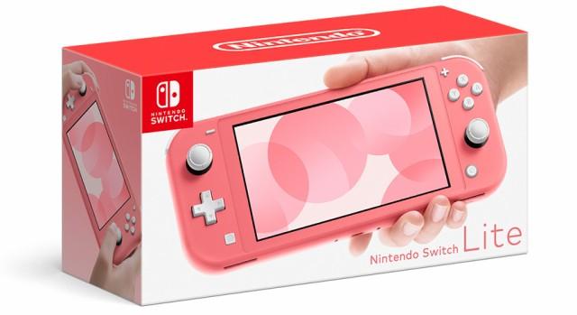 Nintendo Switch Lite ニンテンドー スイッチ ラ...