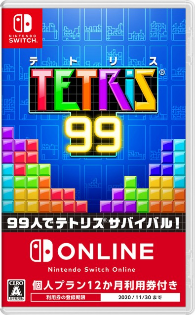 【Switch】TETRIS 99【返品種別B】