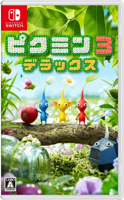 【Switch】ピクミン3 デラックス【返品種別B】