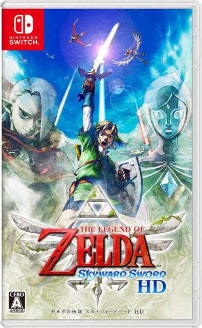 【Switch】ゼルダの伝説 スカイウォードソード HD...