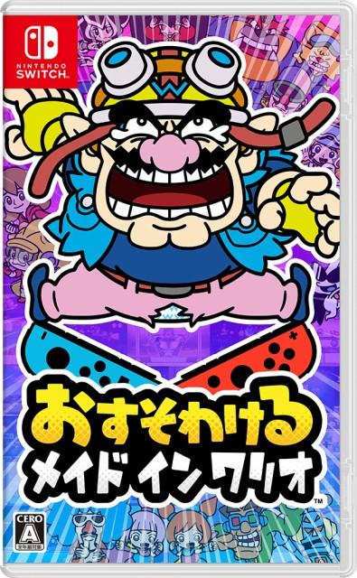 【Switch】おすそわける メイド イン ワリオスー...