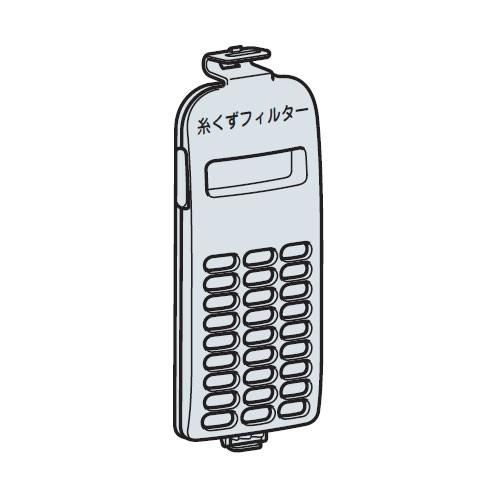日立 NET-KD9SV 洗濯機用糸くずフィルターHITACHI...