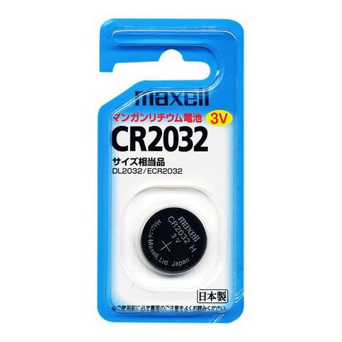 マクセル CR-2032-1BS リチウムコイン電池×1個ma...