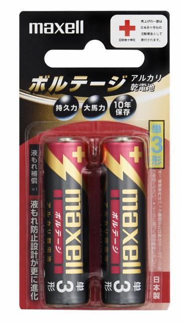 マクセル LR6(T)2B アルカリ乾電池単3形 2本パッ...